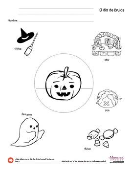 Halloween Spanish Bundle {Día de Brujas}