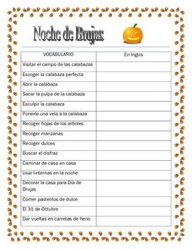 Mis Actividades del Día de las Brujas- Halloween Spanish Interactive Unit