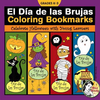 Spanish Halloween Bookmarks for Coloring - Día de las Brujas Marcadores de Libro