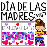 Día de las Madres Craft in Spanish Only