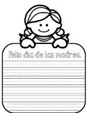 Dia de las madres:  Spanish Mother's Day Writing Craftivity