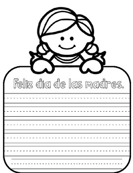 Dia de las madres:  Spanish Mother's Day Writing Craftivity