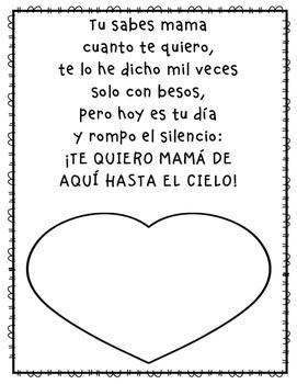 Dia de las madres (mother's Day SPANISH)