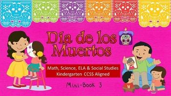 Dia de los Muertos (Day of the Dead) Book 3 CCSS ELA, Math, SS, Science SPED