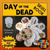 Día de los Muertos, Day of the Dead Skull Mini Book English, Spanish with Videos