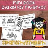Día de los Muertos Libro (Day of the Dead Mini Book, Sight Word Book: I see/Veo)
