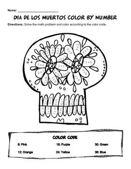 Dia de los Muertos Multiplication Color by Number