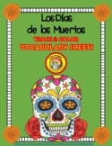 Los Días de los Muertos trace, write, & color sheets for primary elementary