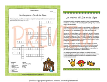 Día de los Reyes Crossword