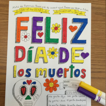 Dia de los muertos Color by conjugation Spanish verb Gustar No prep printable