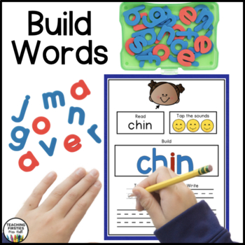 Diagraph Activities for Seesaw
