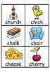 Diagraph - Pocket Chart Cards