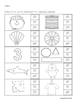 Diagraphs:  Worksheets, Clip cards, and Sorting Activity