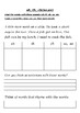 Diagraphs Worksheet