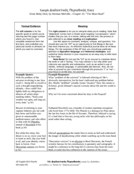 Dialectical journals teaching resources teachers pay teachers dialectical journal for ap english dialectical journal for ap english altavistaventures Gallery