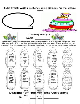 Dialogue Grammar Packet for Second Grade