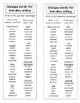 Dialogue Word Lists for Writers * Words Other Than Said