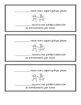 Diaper note (bilingual)
