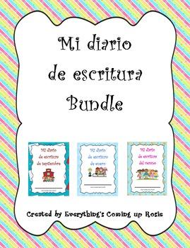 Diario de escritura - Bundle.  Spanish writing journal Bundle