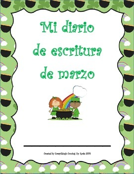 Diario de escritura - marzo.  Spanish writing journal for March