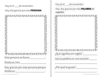 Diario de gratitud - Gratitude journal for Spanish class
