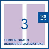 3rd Grade Spanish Math Journals