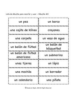 Dibujitos Search & Find THREE Printable Spanish Vocab Games