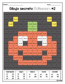 Dibujo secreto Halloween (multiplicación) /Secret Picture Multiplication