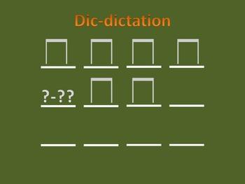 Dic-dictation