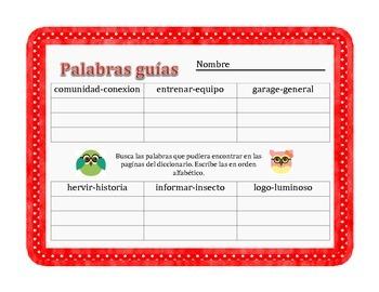Diccionario - Palabras guia