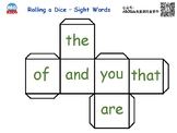 Dice for Sight Words
