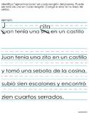 """Dictado Homework Phonics """"Ce"""" and """"Ci"""""""