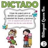 Dictado en Español con Opcion de Día