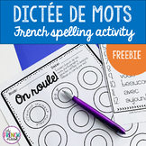 Dictée de mots French spelling activity FREEBIE