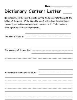 Dictionary Center Template
