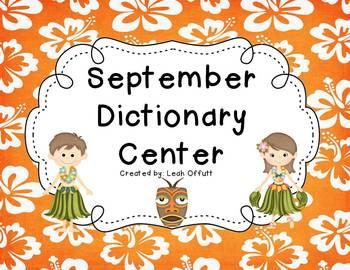Dictionary Center~September