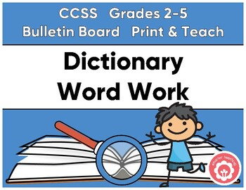 Dictionary Skills Word Work NO PREP!