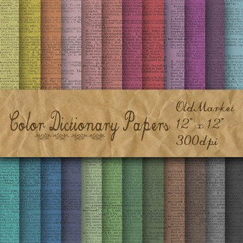 Dictionary Digital Papers - Colorful Dictionary Pages - 24 Papers - 12 x 12
