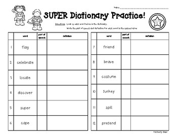Dictionary Guide Words Hunt and Super Dictionary Skills Practice Worksheets