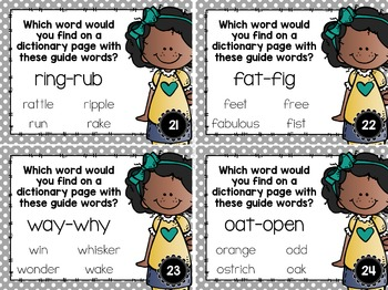 Dictionary Guide Words Task Cards