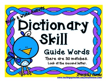 Dictionary Skill - Guide Words - Bird - Black & White