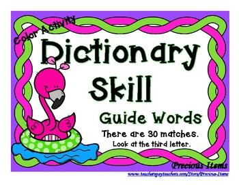 Dictionary Skill - Guide Words - Flamingo