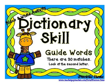 Dictionary Skill - Guide Words - Giraffe - Black & White