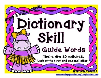 Dictionary Skill - Guide Words - Hippo - Black & White
