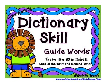 Dictionary Skill - Guide Words - Lion