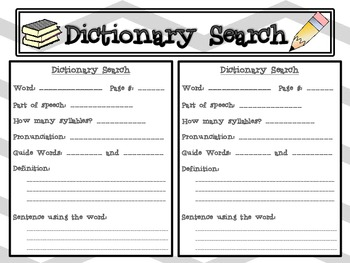 Dictionary Skills Search FREEBIE!
