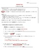 Dictionary Skills Worksheets with Answer Key