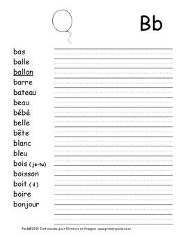 Dictionnaire pour l'écriture en français 1-2-3
