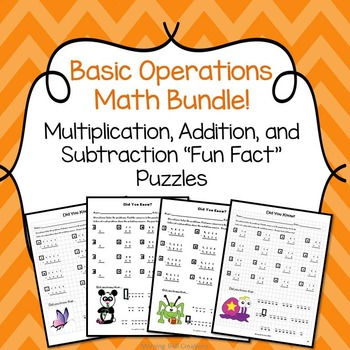 Math Bundle! Multiplication, Addition, and Subtraction Practice Puzzles