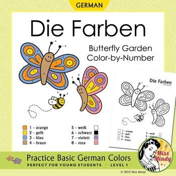 Die Farben German Colors Color by Number Butterfly Worksheet